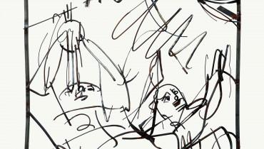 Dmitry Gutov, The Rape of Ganymede, metal, welding, 2009, 120x120x35 cm