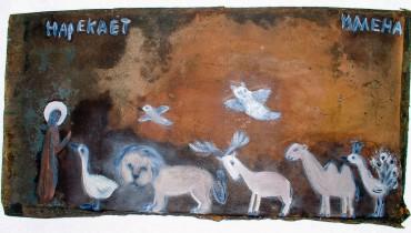 Assegnazione dei nomi, olio su ferro, 45x89 cm, 2004